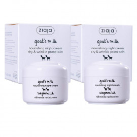 Ziaja Goat's Milk Cream
