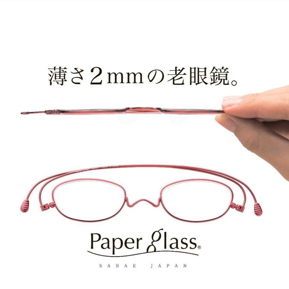 5fb29599b9dd paper glass classic reading glasses series 3.jpg