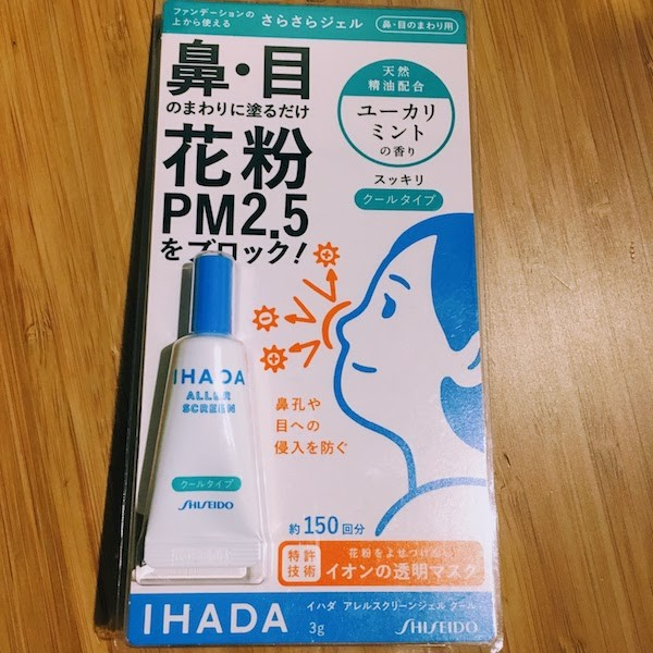 Japan Shopping Now – Shiseido IHADA Prescreed D— A ...
