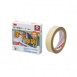 3M falling suppression tape bookshelf