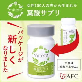 AFC - mitete folic acid supplement