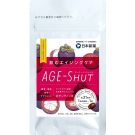 AGE-SHUT