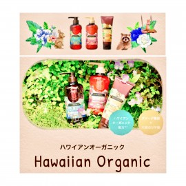 Ahalo Butter Hawaiian Organic Shampoo