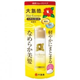 Akira Oshima Hair Essence