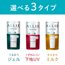ALLIE Extra UV Gel Sunscreen
