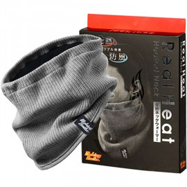 AmaFanshop Real Heat Cap and Neck Warmer
