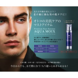 And GINO premium face essence Aqua Moix