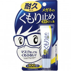 Antifogging eyeglass lens