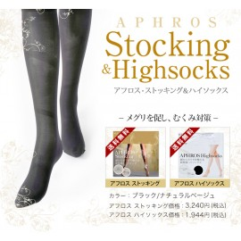 Aphros Stocking and Highsocks