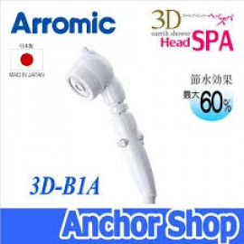 Arromic 3D Earth Shower Head Spa