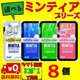 Asahi Mintia Breeze