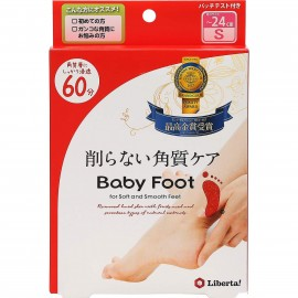 Baby Foot - Deep Exfoliation For Feet peel