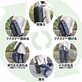 Backpack Chair