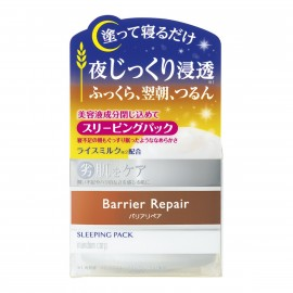Barrier Repair Sleeping pack