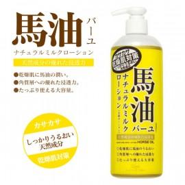 Bayu natural milk lotion