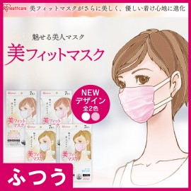 Be-fit Mask