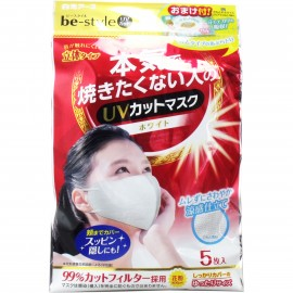 be-style UV Cut Mask