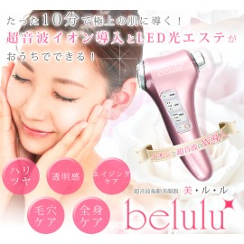 Belulu