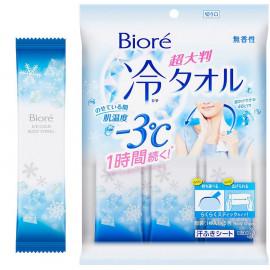 Biore Cold Towel