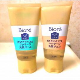 Biore de Esthe Massage facial cleansing gel