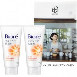 Biore skin care facial cleanser