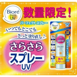 Biore smooth UV perfect spray - SPF50+