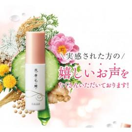 Biotech Choshun mousei