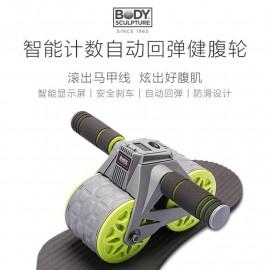 BODY Sculpture abdominal wheel