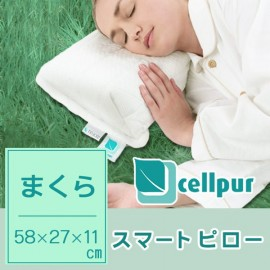 Cellpur Smart Pillow