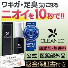 Clearneo Deodorant cream