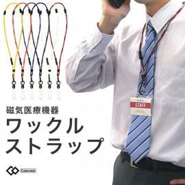 Colantotte Wacle strap