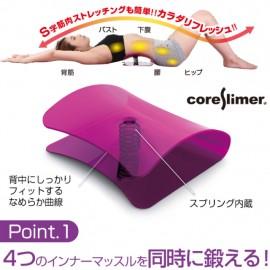 CoreSlimer