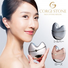Corgi stone - Face Lifting Roller