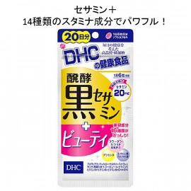 DHC - Black Sesame