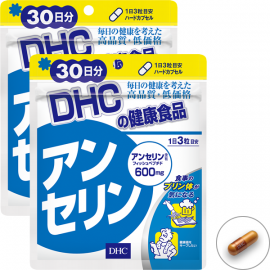 DHC DHA - Blue Fish