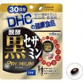 DHC Fermentation Black Sesamin Premium