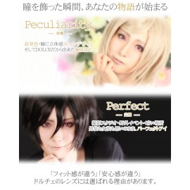 DOLCE contact Perfect