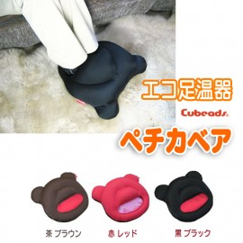 Eco foot warmers Cubeads pechka