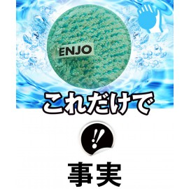 Enjo Mof Mof Clean Pad