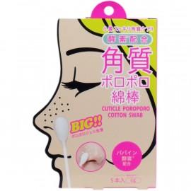 Enzyme Horny Poro Poro swab