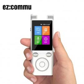 EZ commu - AI Automatic Translation Communicator