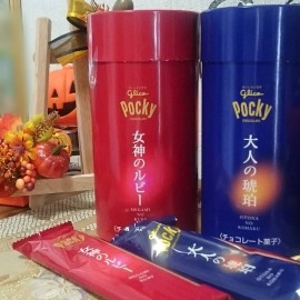 Ezaki Glico Pocky Adult Gift Set
