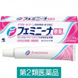 Feminina ointment S