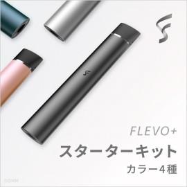 FLEVO Plus