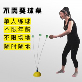 FLEXXBALL Table tennis self trainer