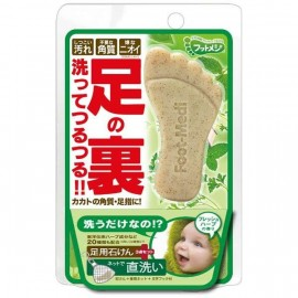 Foot Medi Soap