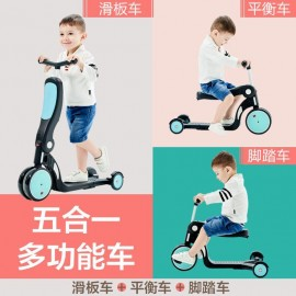 Freekids multi function scooter