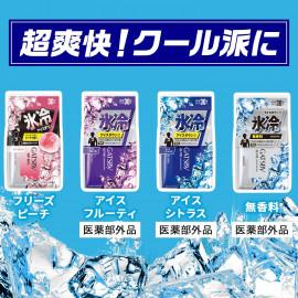 Gatsby Ice Deodorant Body Paper