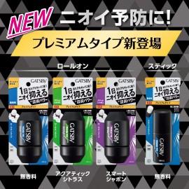 GATSBY Mens Premium Type Deodorant