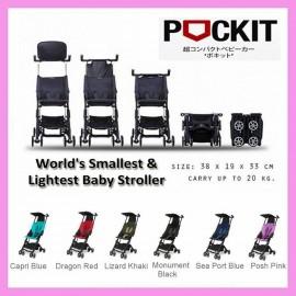 Good Baby Pokit stroller